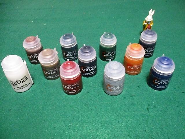 シタデル カラー コントラスト