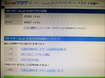 IMG_0821.jpg